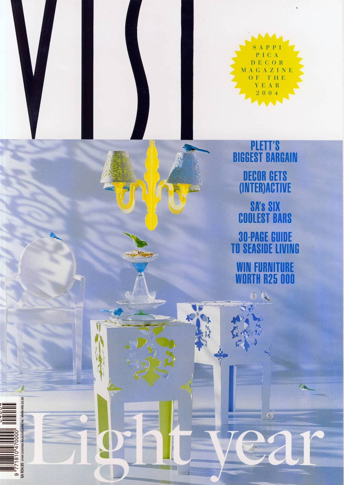 2004 Visi After Hours Cover